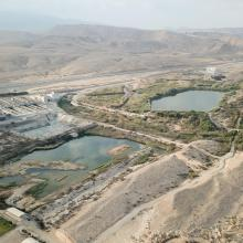 Al Ansab wetland overview