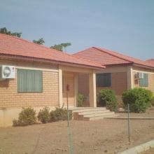 Logements du centre écotouristique