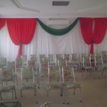 Salle de conférence du centre écotouristique