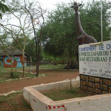 Photo 10 : Entrée principale de la concession de chasse Safari Sourou Express